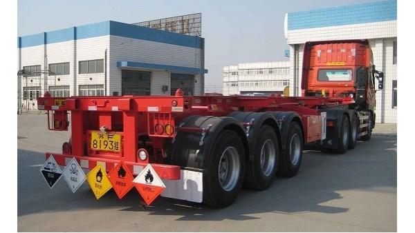 上海物流仓储公司浅谈货物集装箱危险品运输保险