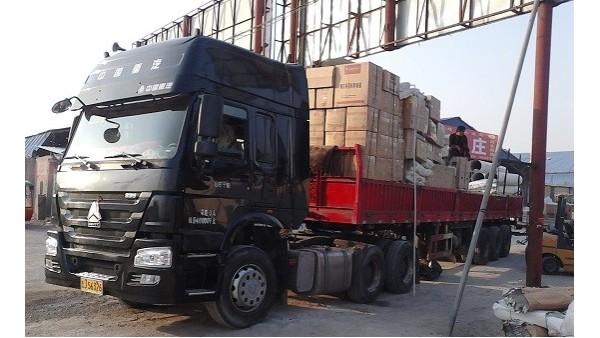 上海物流运输公司怎么挑选适宜自己的物流办理体系